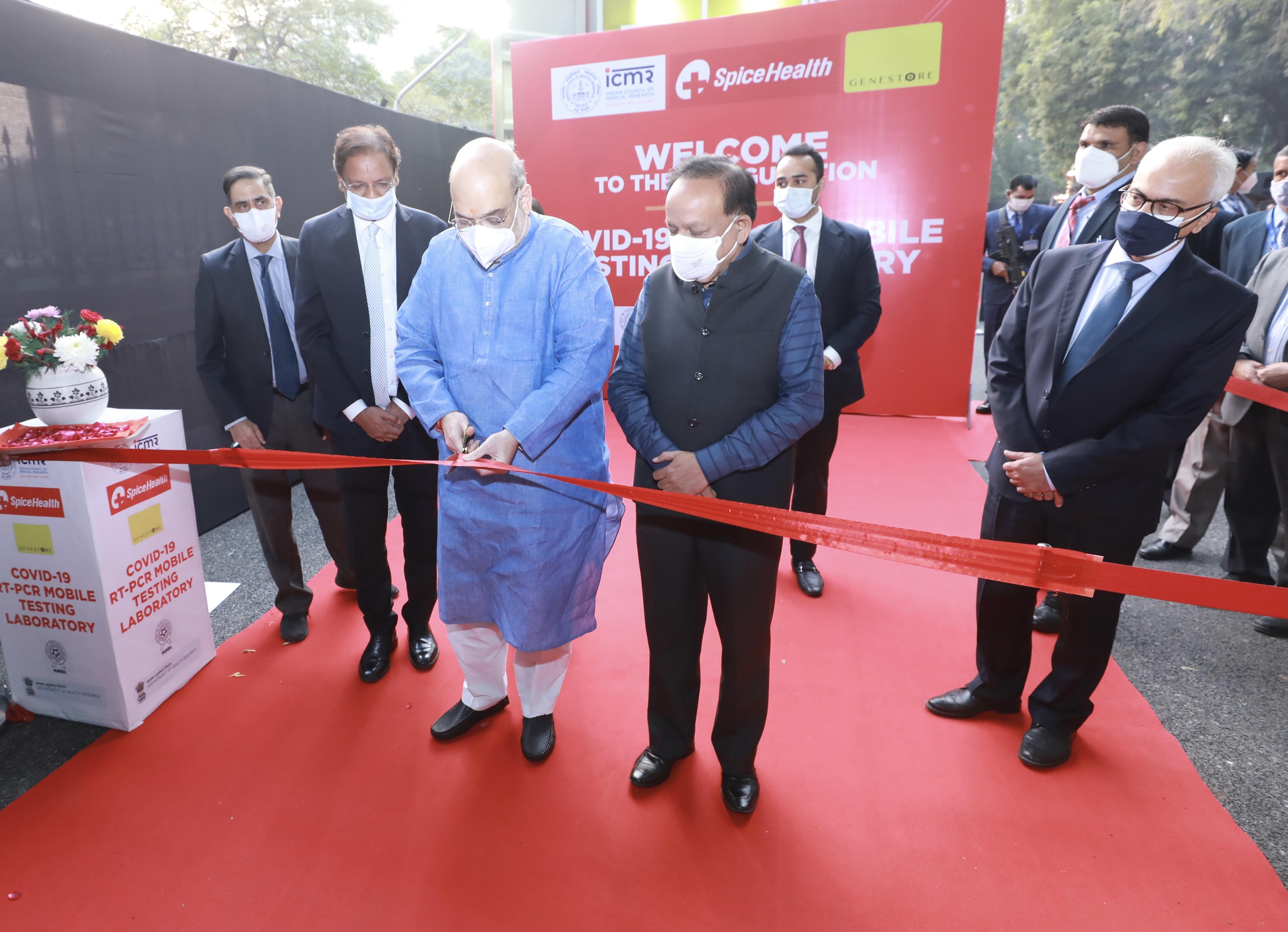 Shri Amit Shah at the inauguration