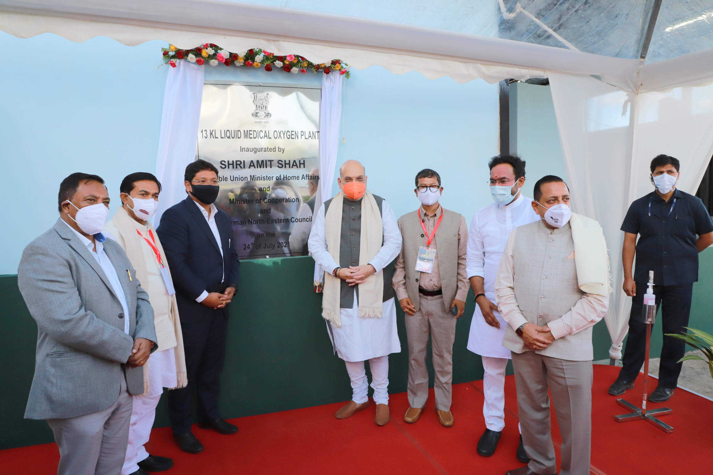 Inaugurated the Cryogenic Oxygen Plant