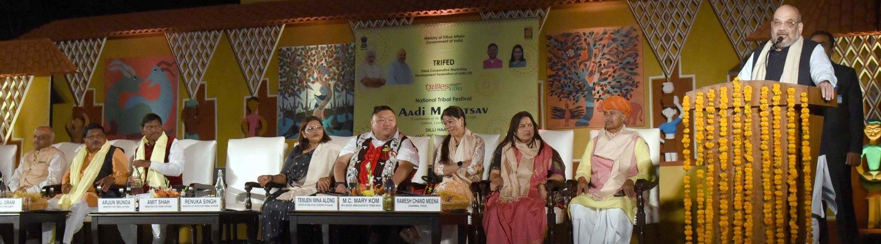 Union Minister for Home Affairs, Shri Amit Shah inaugurated the National Tribal Festival 'Aadi Mahotsav', in New Delhi on November 16, 2019.