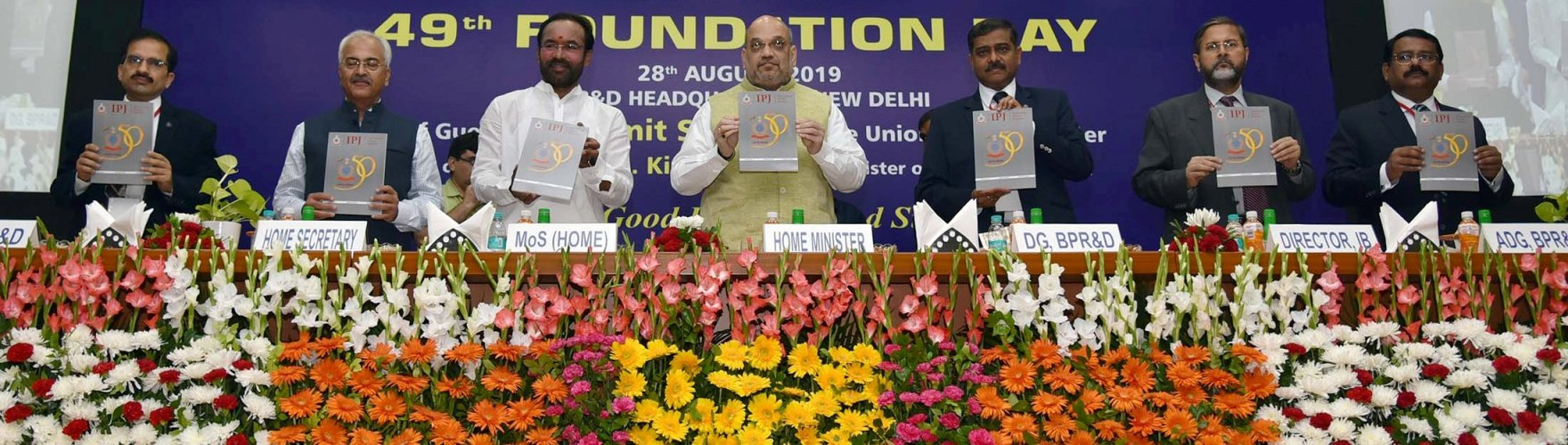 The Union Home Minister, Shri Rajnath Singh, addressing the gathering after inaugurating the 2ndConference of Young Superintendents of Police, being organized by the Bureau of Police Research & Development (BPR&D) (264.5 KB).jpg