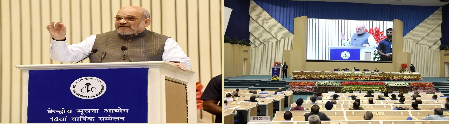 Union Minister for Home Affairs, Shri Amit Shah addressing the Inaugural session of the 14th Annual Convention of the Central Information Commission, in New Delhi on October 12, 2019.