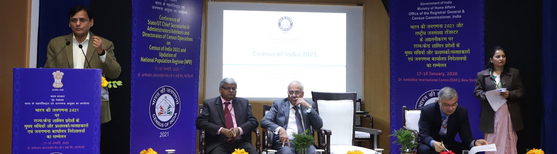 Union Minister of State for Home Affairs, Shri Nityanand Rai  inaugurated the  Conference of the State/UT Chief Secretaries and Administrator of Census 2021 and updating of NPR, held in New Delhi, on January 17, 2020