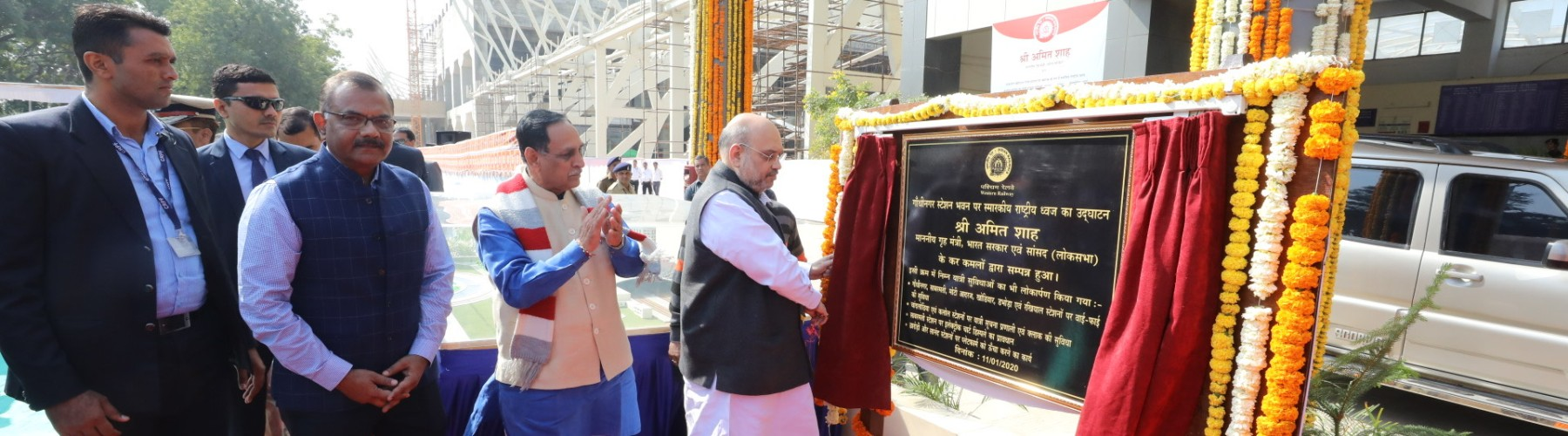 Union Minister for Home Affairs, Shri Amit Shah inaugurating various Development Projects and Facilities at 11 Railway Stations in Gandhinagar, on January 11, 2020. Chief Minister, Gujarat, Shri Vijay Rupani is also seen.