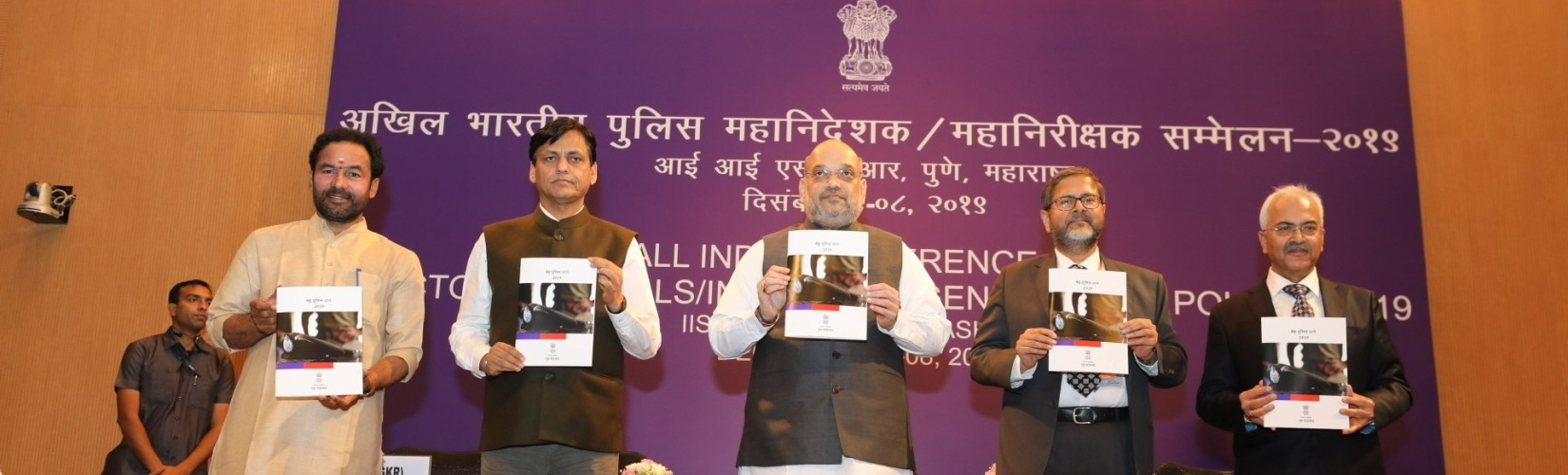 The Union Home Minister, Shri Amit Shah releasing the booklet during the All India Conference of Director Generals/Inspector Generals of  Police-2019 in Pune, on December  06, 2019