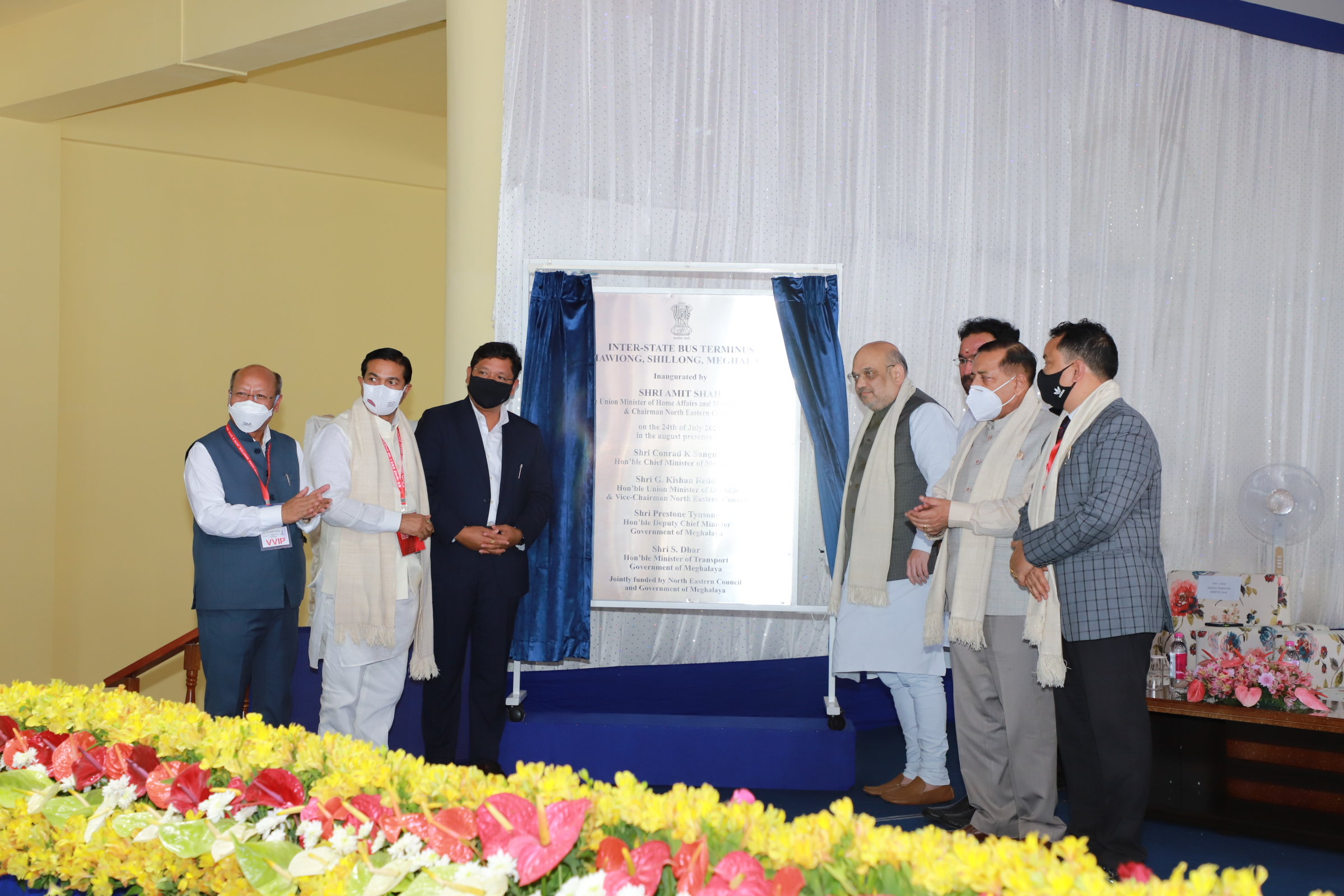 HM Shri Amit SHah Inaugurated the Inter-State Bus Terminus (ISBT)