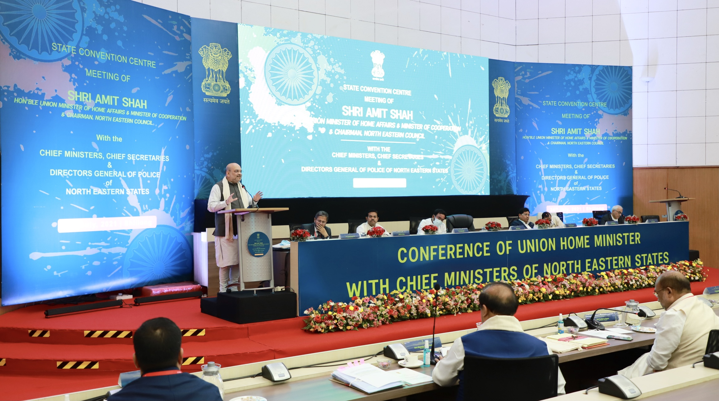 Union Home Minister Shri Amit Shah Addressed the conference with the Chief Ministers