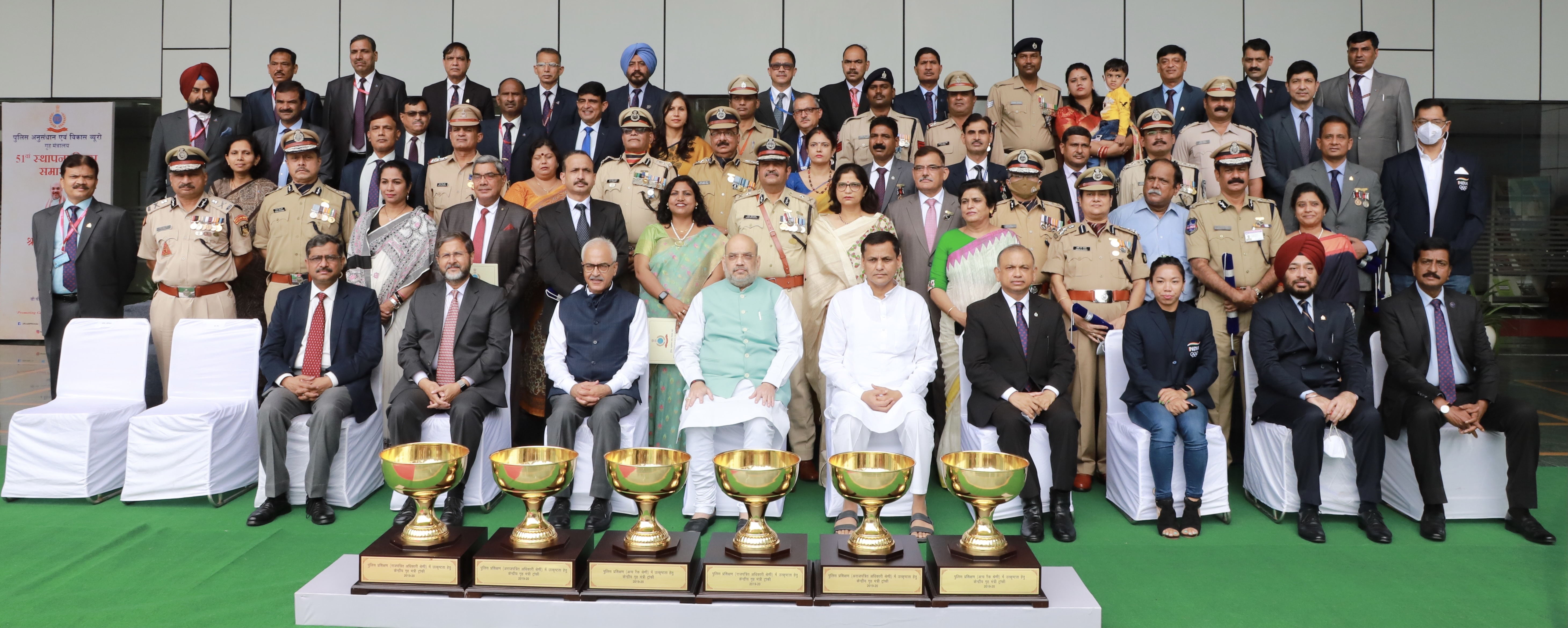 The Union Minister for Home Affairs and Cooperation, Shri Amit Shah attended a program organized on the occasion of 51st Foundation Day of Bureau of Police Research and Development (BPR&D) in New Delhi today as the Chief Guest