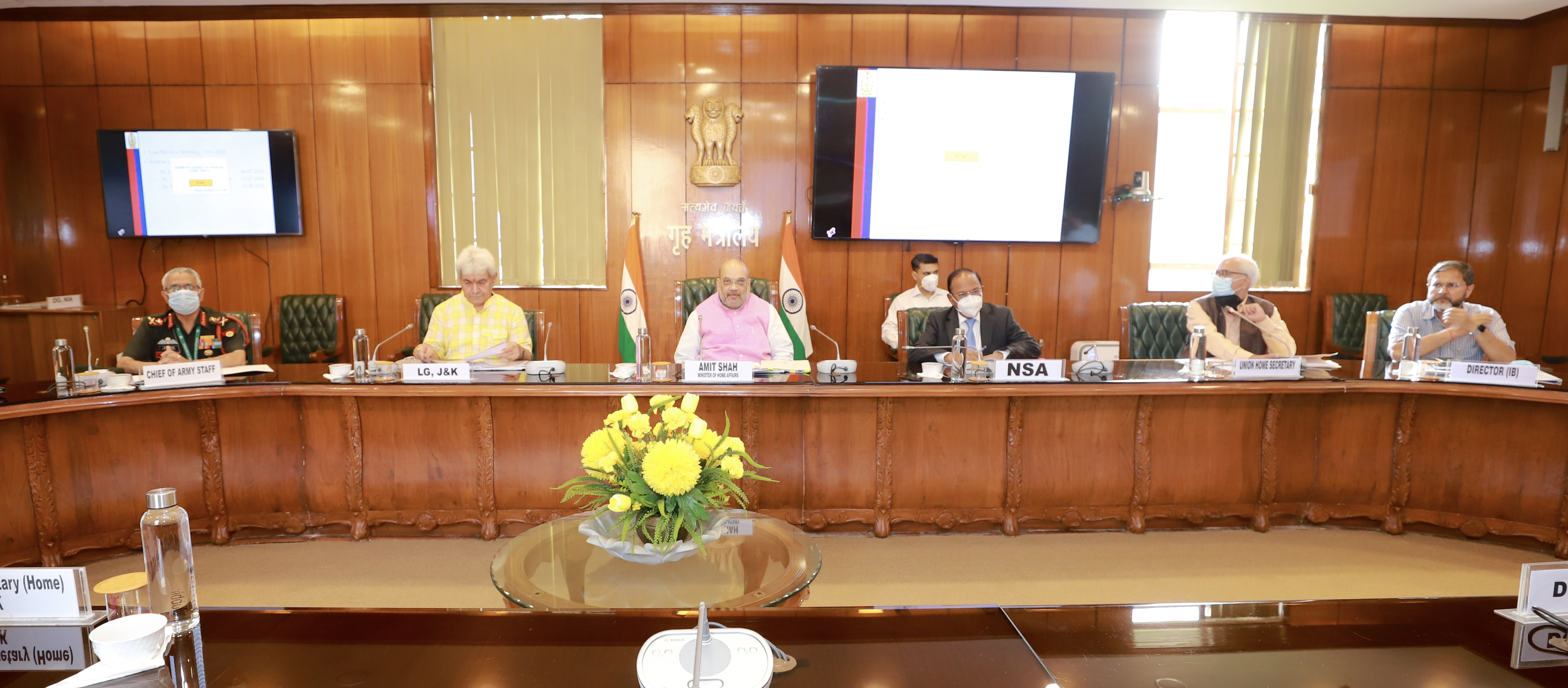 Union Minister of Home Affairs held a meeting in New Delhi