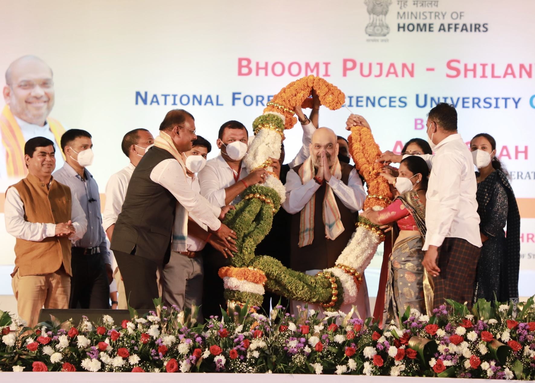National Forensic Science University (NFSU) at Dharbandora, Goa