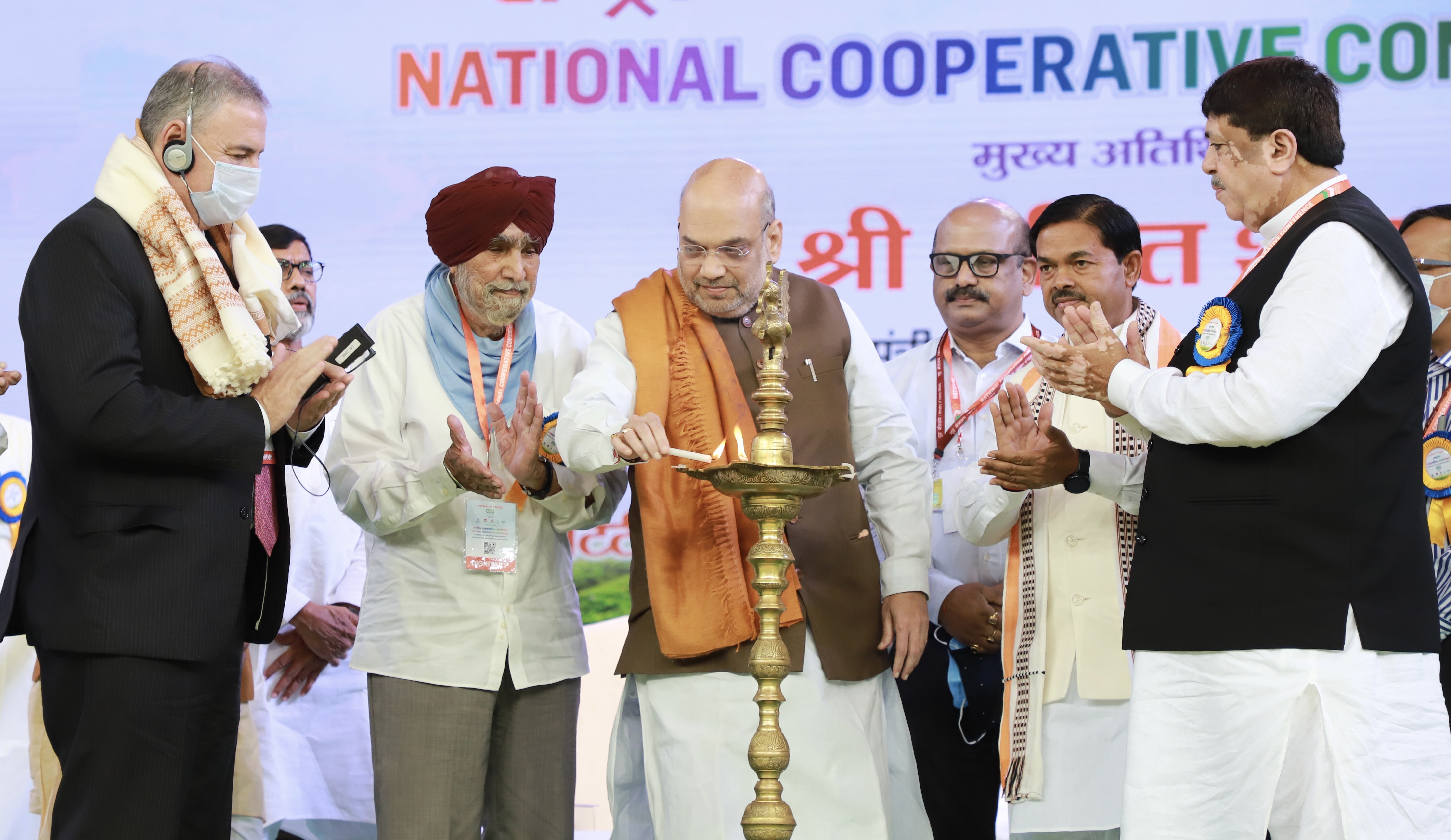 Shri Amit Shah attended the National Cooperative Conference