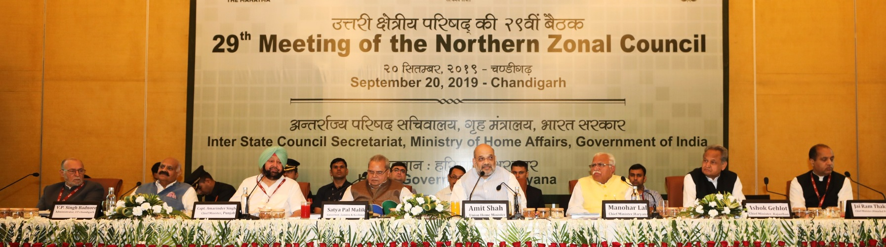 Union Home Minister, Shri Amit Shah chairing the 29th Meeting of the Northern Zonal Council in Chandigarh on 20.09.19