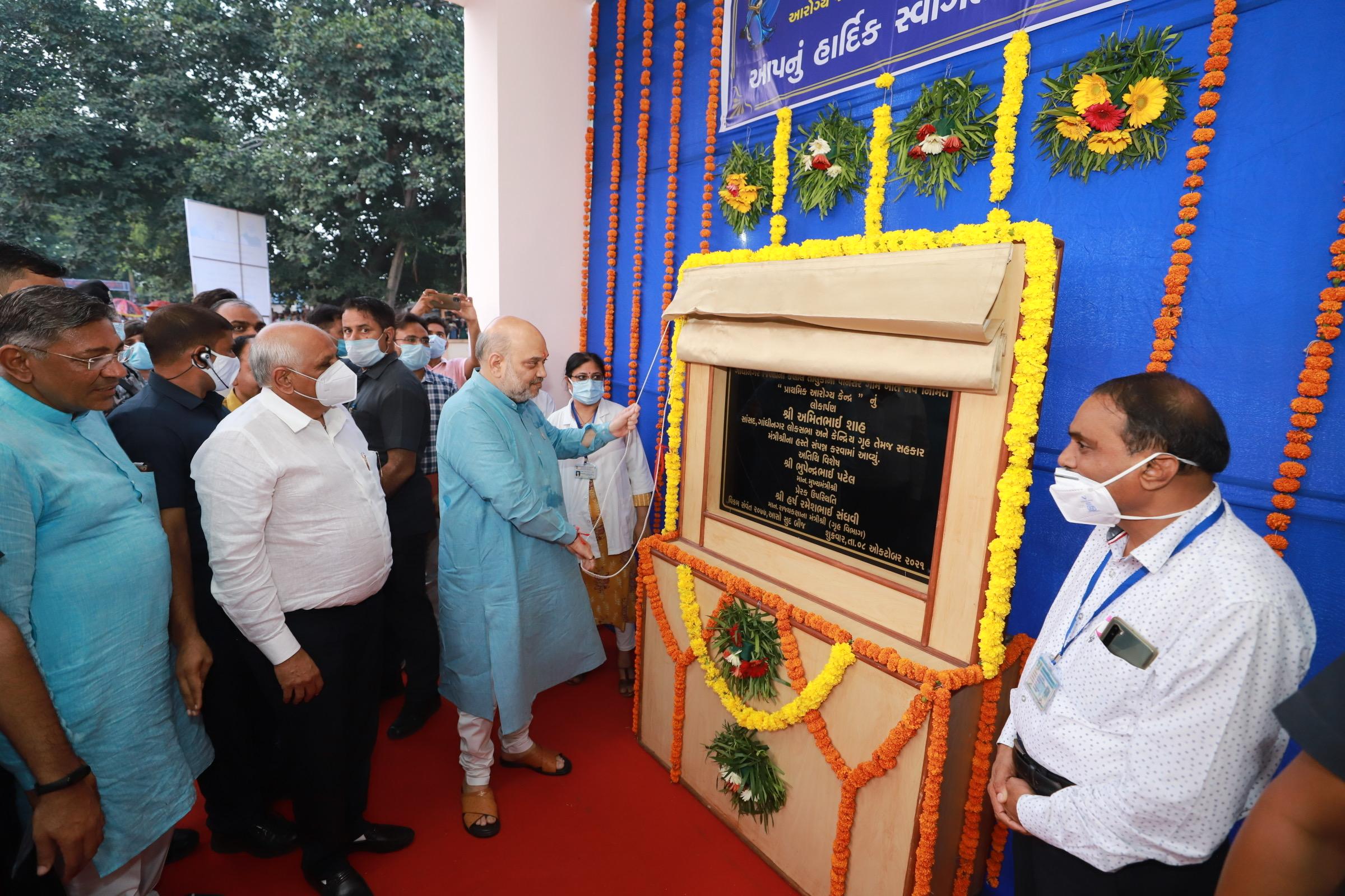 Shri Amit Shah attended several public programs in his Parliamentary Constituency Gandhinagar