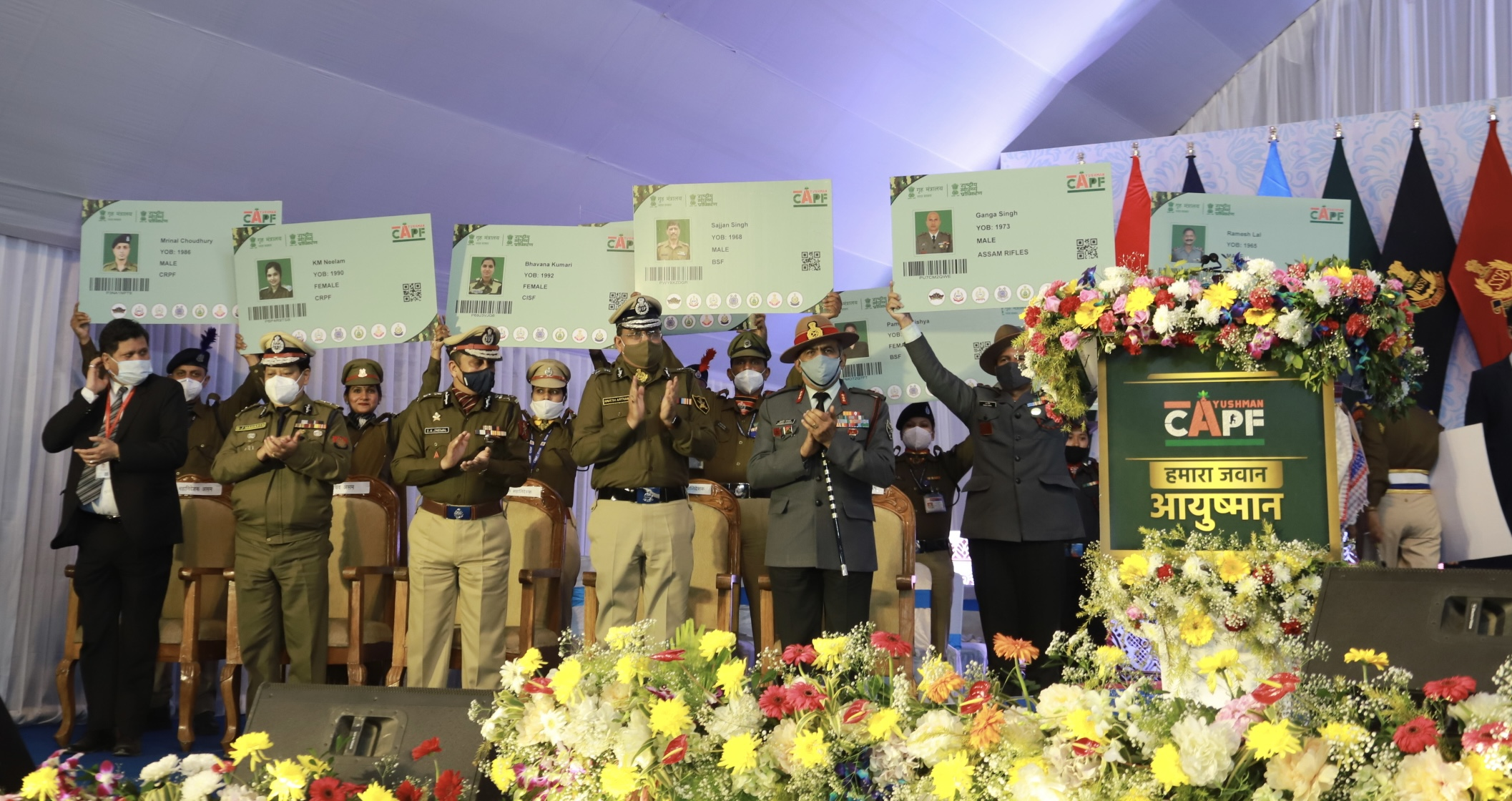 Shri Amit Shah launching the Ayushman CAPF