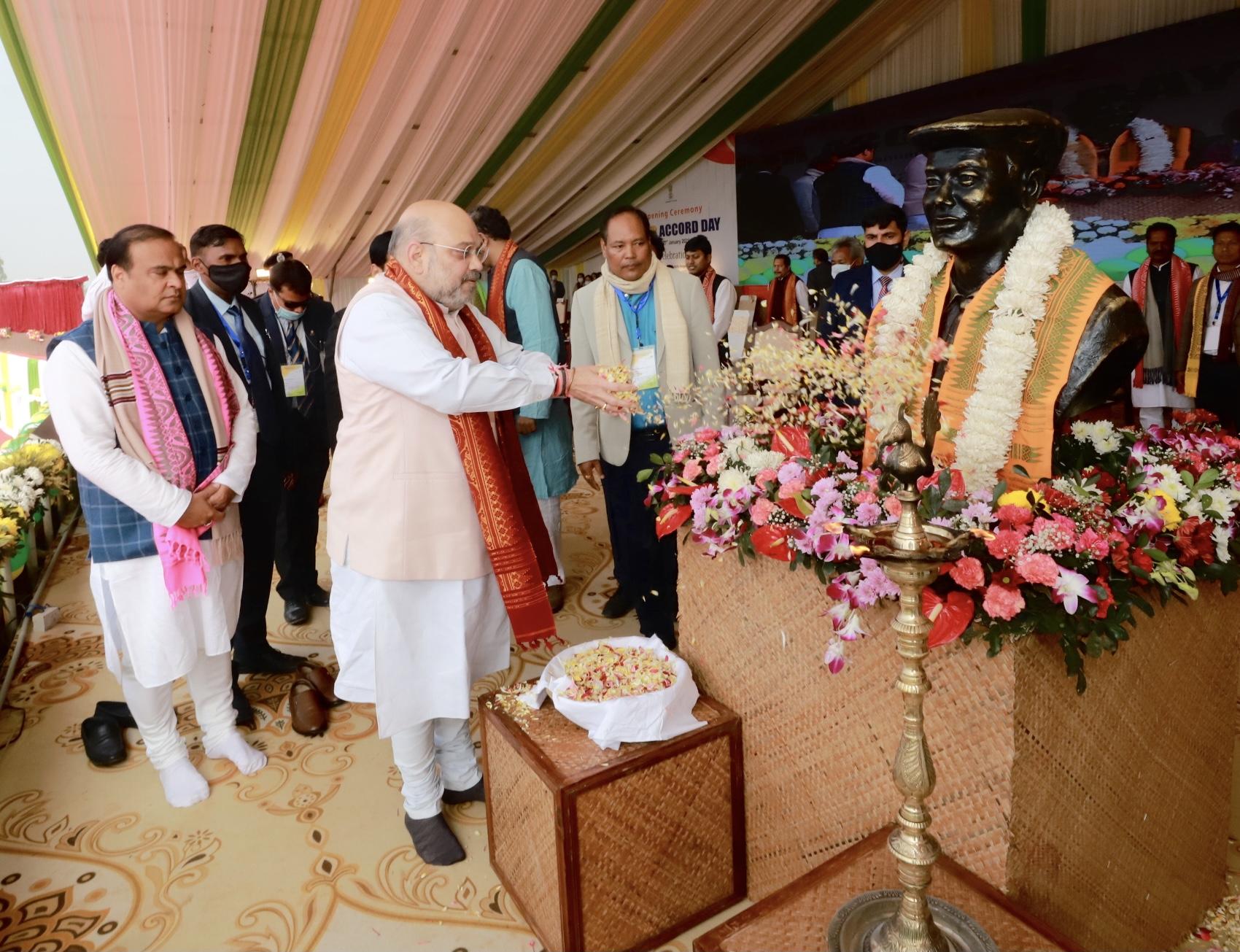 Shri Amit Shah attending a special function in Kokrajhar