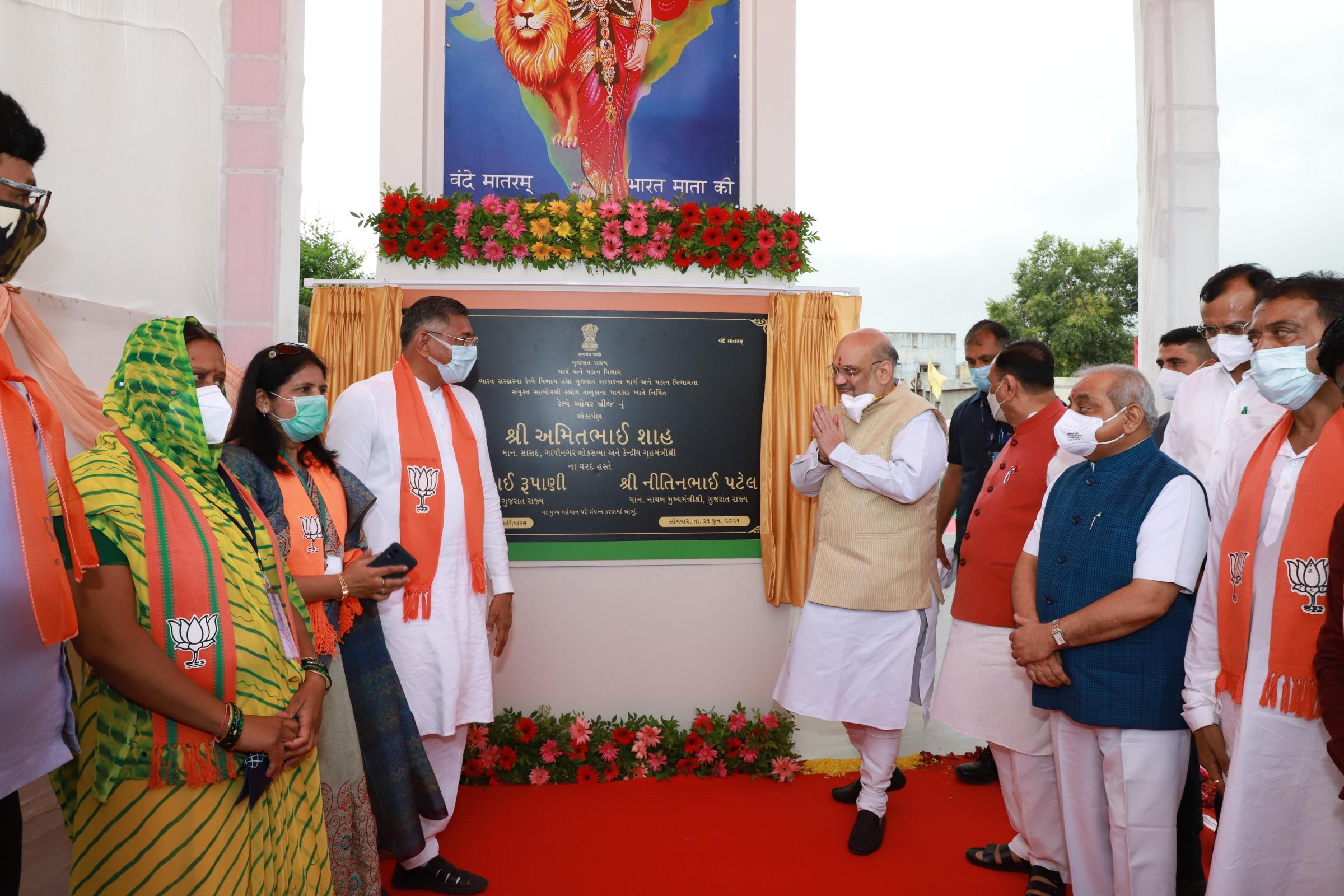 Shri Amit Shah inaugurating Pansar-Chhatral Railway