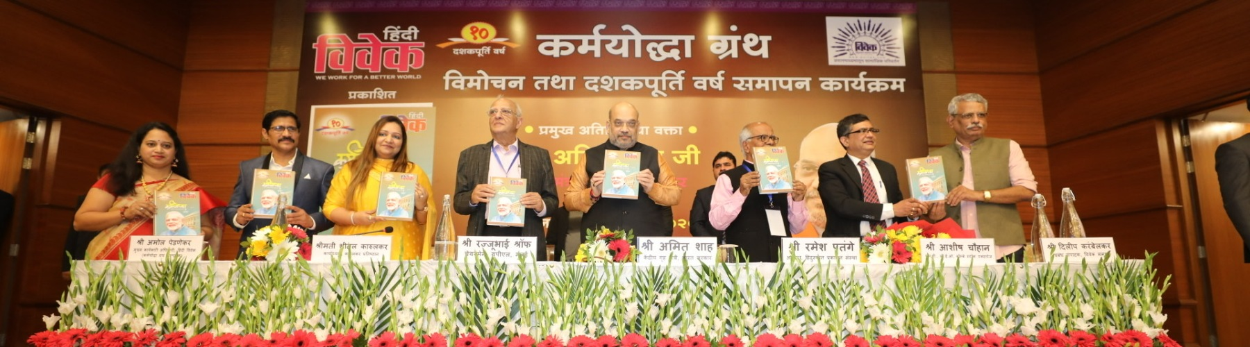 Union Minister for Home Affairs, Shri Amit Shah released a book Karmayoddha Granth on the life of Prime Minister Shri Narendra Modi, in New Delhi, on January 7, 2019.
