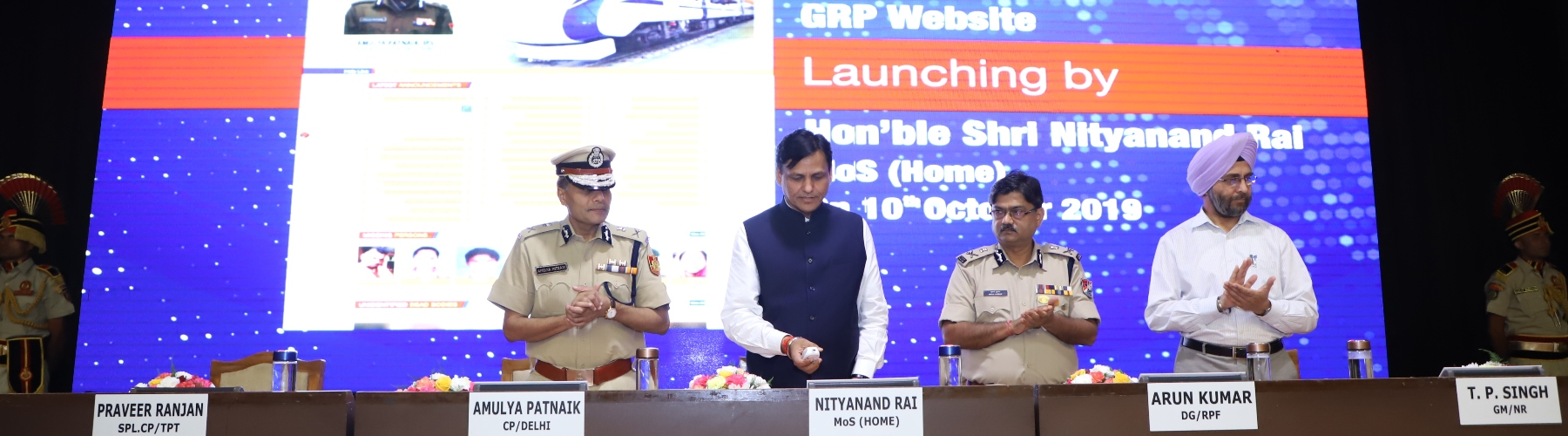 Union Minister of State for Home Affairs, Shri Nityanand Rai, launching the Website for Government Railway Police (GRP) and 'Sahyatri' Mobile App of Delhi Railway Police, in New Delhi on October 10, 2019.