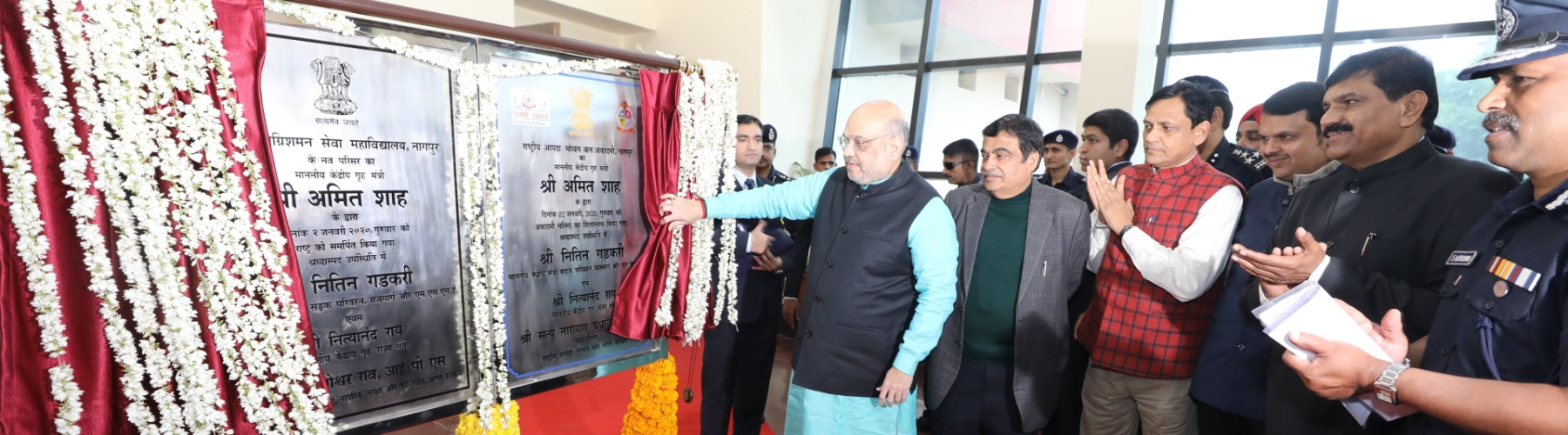 Union Minister for Home Affairs, Shri Amit Shah dedicating to the Nation the new campus of the National Fire Services College (NFSC) in Nagpur,  on January 2, 2020.