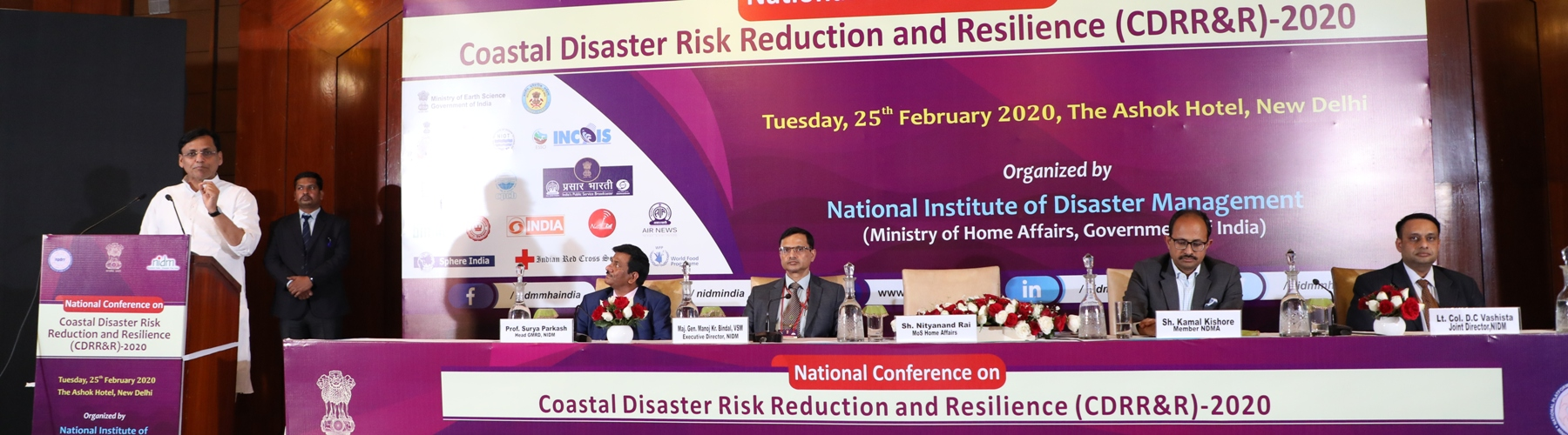 Union Minister of State for Home Affairs, Shri Nityanand Rai presiding over the valedictory session of the 1st National Conference on Coastal Disaster Risk Reduction and Resilience (CDRR&R)  2020, in New Delhi, on February 25, 2020.