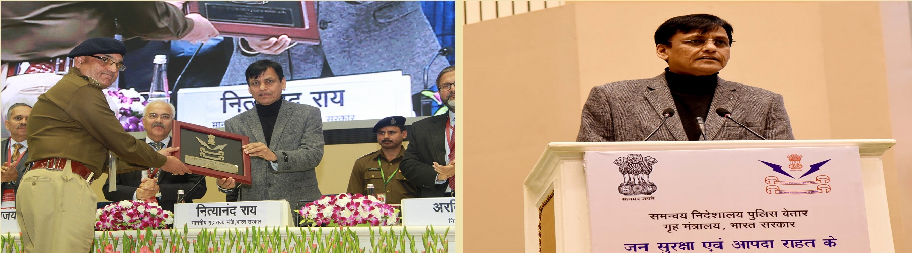 Union Minister of State for Home Affairs Shri Nityanand Rai inaugurates the Confernce of the Heads of Public Protection and Disaster Relief organizations, convened by the Directorate of Coordination Police Wireless (DCPW) in New Delhi on January 20, 2020.