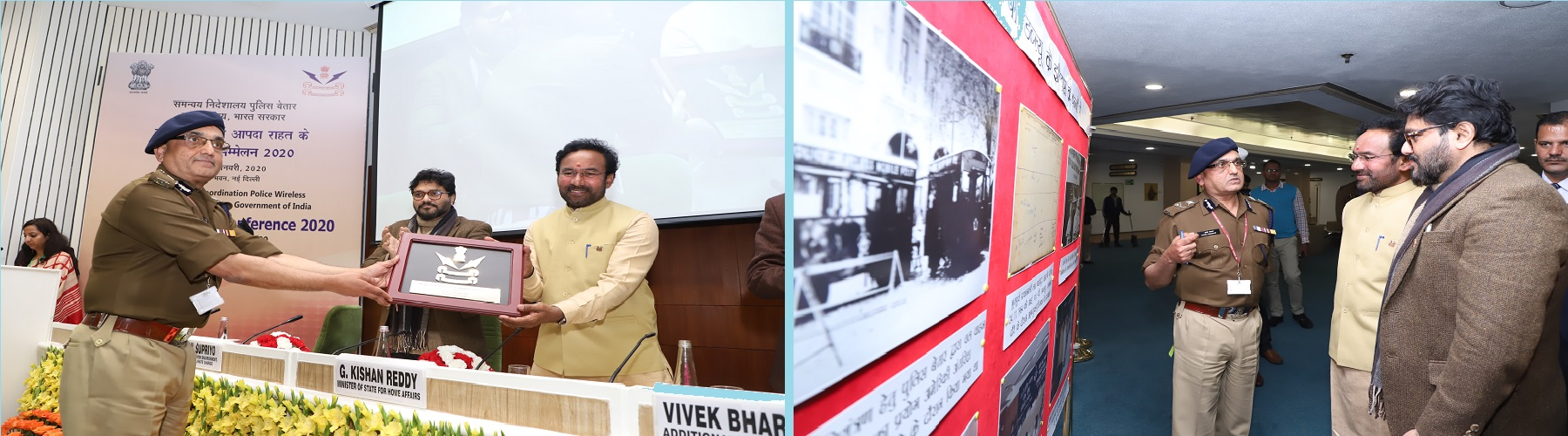 The Minister of State for Home Affairs, Shri G. Kishan Reddy at the Valedictory Session of the Conference of the Heads of Public Protection and Disaster Relief organisations, convened by the Directorate of Coordination Police Wireless (DCPW), in New Delhi