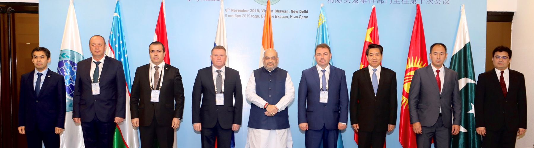 Union Home Minister Shri Amit Shah with the Heads of Departments of SCO Member States dealing with prevention and elimination of emergency situations at New Delhi on November 9, 2019