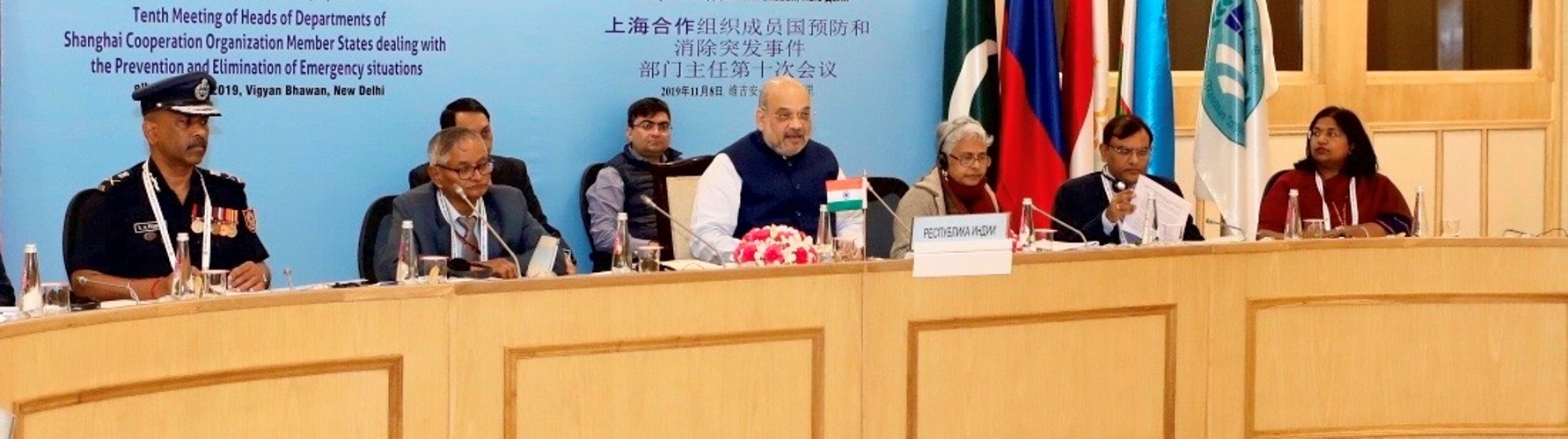 Union Home Minister Shri Amit Shah chairing the Tenth Meeting of Heads of Departments of SCO Member States dealing with prevention and elimination of emergency situations at New Delhi on November 9, 2019
