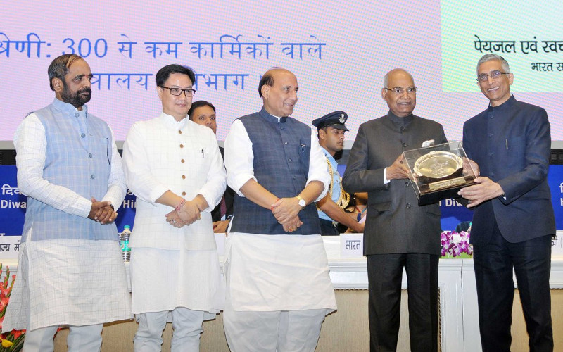 President gave RajBhasha awards on the occassion of Hindi Diwas